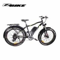 Buy cheap High quality BAFANG motor 35km/h fast electric bikes for sale from wholesalers