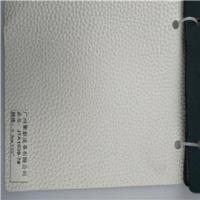 Buy cheap leather leather products Hermes embossed |JTA1639-7# from wholesalers