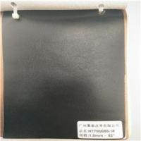 Buy cheap leather leather products Pearlite sheep|HTTM2058-1#~6# from wholesalers