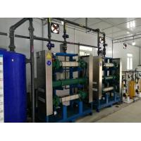 Wholesale StoneChlor-B Electrochlorination System from china suppliers