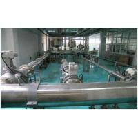 Wholesale Liquid(oil/water) Meters flow test system from china suppliers