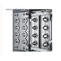 Wholesale precision injection mold/plastic mold from china suppliers